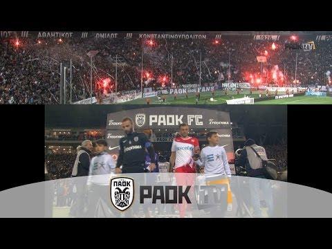 Η παρακάμερα του ΠΑΟΚ Vs Ολυμπιακος 2-1 - PAOK TV