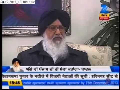 zee punjab haryana himachal Latest Punjab Cm Parkash Singh badal Interview with Vishal Angrish