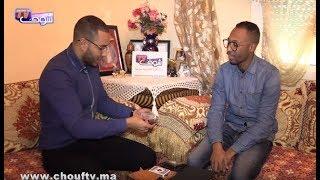 بالفيديو..موهبة خيالية من مدينة فاس..شاب يُتقن ألعاب الخفة..شوفو أشنو دار بالكارطة |
