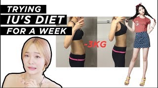 💪 I Tried IU's Diet for a Week and lost 3kg    soobeauty