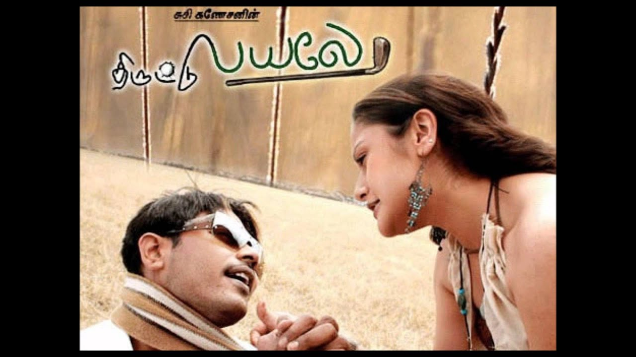 Thiruttu Payale 2006 Tamil Movie Watch Online