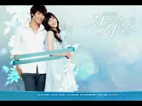 I Cry - Lee hyun-woo