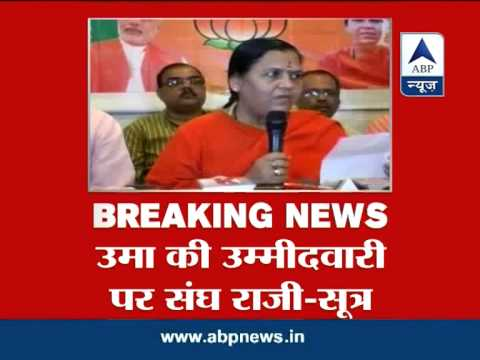 Uma Bharti, Smriti Irani likely to be pitched against Sonia, Rahul