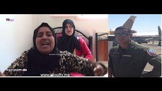 حصريا : مؤثر عائلة الطيار المغربي الذي أسقطت طائرته باليمن : بغينا ولدنا حي و لا ميت | بــووز