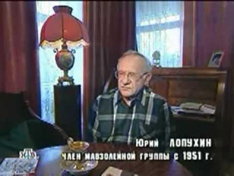 МАВЗОЛЕЙ ЛЕНИНА - ИСТОРИЯ БАЛЬЗАМИРОВАНИЯ