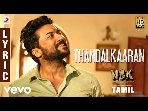 NGK - Thandalkaaran Lyric - Suriya - Yuvan Shankar Raja - Selvaraghavan