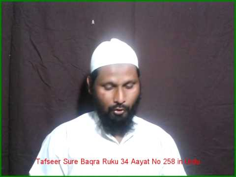 Tafseer Sure Baqra Ruku 35 Aayat No 258 in Urdu
