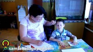Видео урок часть 3