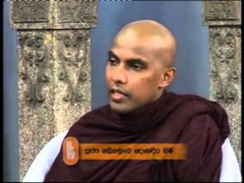 Ven Galigamuwe Gnanadeepa Thero - Karmaya
