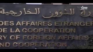 بسبب الكيان الوهمي المغرب و 8 دول عربية تعلن انسحابها من القمة العربية الافريقية |