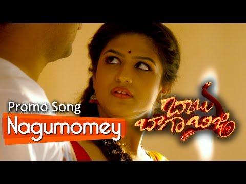 Nagumomey-Promo-Song---Babu-Baga-Busy