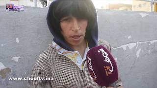 هــاجْر راجلها ليبيا و خرجاتها مولات الدار بسباب الكراء..قصة مثيرة لأم تعيش التشرد بشوارع البيضاء في رمضان   |   حالة خاصة
