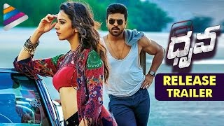 Dhruva Release Trailer - Ram Charan, Rakul Preet ,Arvind S..