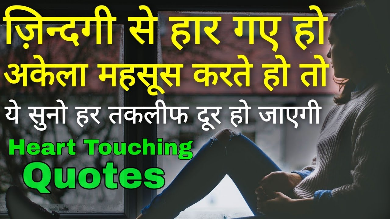 Best motivational video in hindi free download