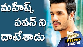 Akhil Corssed Mahesh ,Pawan Kalyan Movie Budget