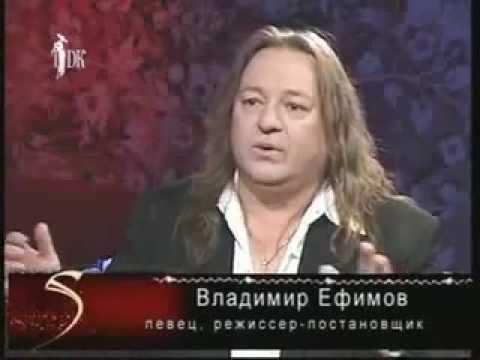 Live. Владимир Ефимов в передаче