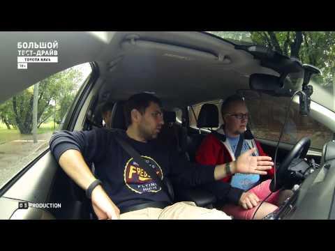 Тест-Драйв Тойота РАВ4 2013 от Сергея Стиллавина