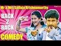 Mr & Mrs Sailaja Krishnamurthy | Telugu Movie Back to Back Comedy | Shivaji, Laila