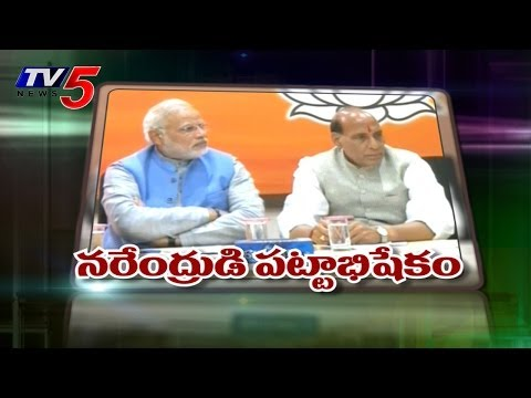 Narendra Modi to be Sworn - In as 15th Prime Minister of India Today : TV5 News