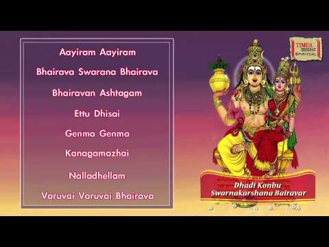 Dhadi Konbu Swarnakarshana Bairavar Jukebox