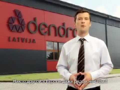 Смотреть видео Вентспилс - отличная территория для бизнеса