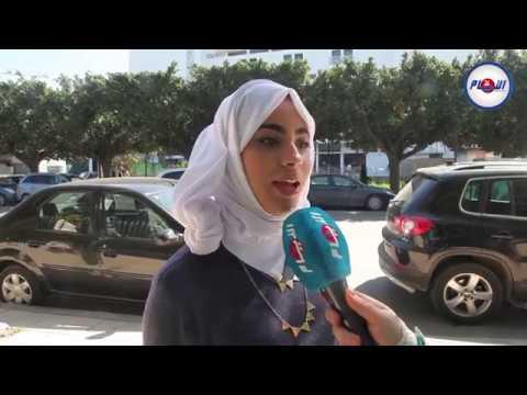 المغاربة واليوم العالمي للمرأة