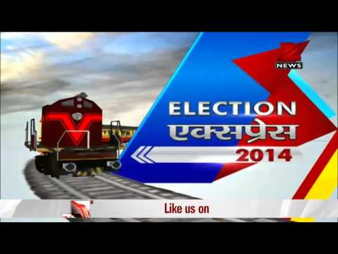 Reactions to interim Rail Budget 2014