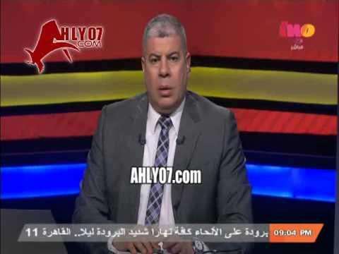 فيديو ـ وصلة نارية من شوبير عن مدحت شلبي رقاصة بصاجات