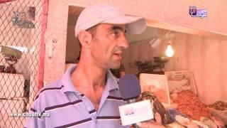 كيداير السوق: إقبال كبير على السمك من طرف المغاربة | أش كاين فالسوق