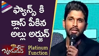 Allu Arjun Strong Lecture to Fans @ Jayadev Telugu Movie P..