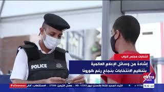 انتخابات مجلس النواب 2020..  إشادات