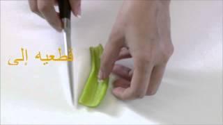 كيفية تقطيع وإزالة البذور من الفلفل