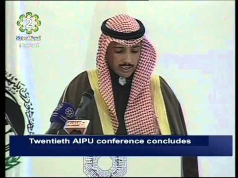 The 20th Arab Inter-Parliamentary Union Conference concludes in Kuwait