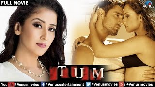 Tum - Full Movie