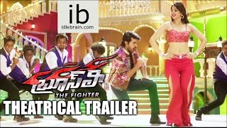 Ram Charan's Bruce Lee the fighter theatrical trailer