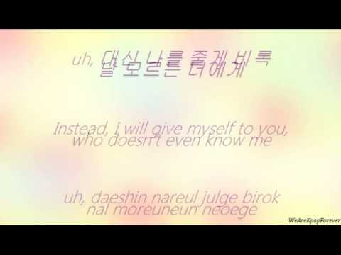 EXO -- Baby, Don't Cry (인어의 눈물) [ English Sub/Hangul/Romanization Lyrics ] [Kiss Version/Korean]