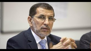 شوف الصحافة: وزراء ترمضنو على العثماني   |   شوف الصحافة