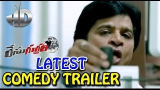 Race Gurram Latest Exclusive Comedy Trailer Allu Arjun