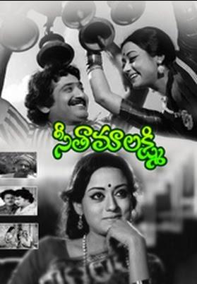 Seethamahalakshmi