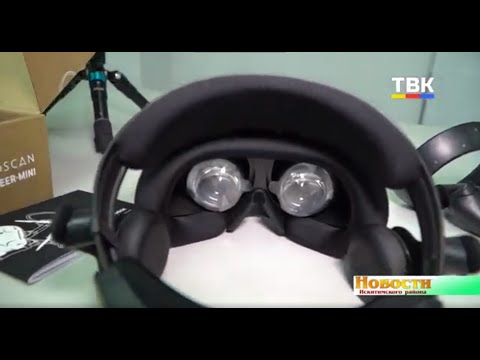 Шлем виртуальной реальности, конструктор-квадрокоптер, роботизированная рука появились в линёвском Центре «Точка роста»