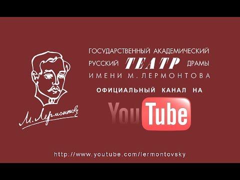 Celebrity World - Ирина Лебсак