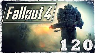 Fallout 4. #120: Бостонская публичная библиотека.