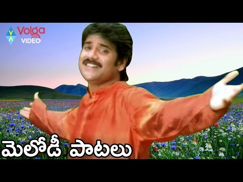 Non Stop Nagarjunaa Melody Songs - Latest Telugu Songs - 2016