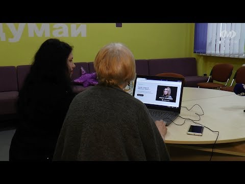 Цифрова грамотність для кожного хмельничанина