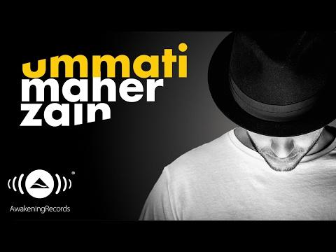 Ummati Qad Laha Fajrun lyrics by Yaser Abu Isma'il with ...