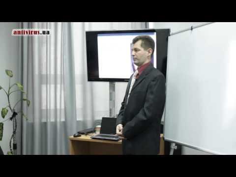 Лекция по кибербезопасности. Часть 1: История происхождения вирусов
