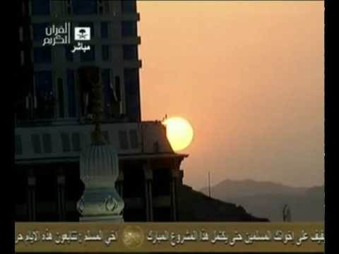Makkah Sharif Sunset.But what is sitting near sun?
