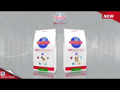 Hills Vet Essentials Puppy Food Small and Medium Breed