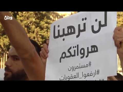 الاولى بعد قمع مسيرة رام الله .... تظاهرة في بيت لحم تطالب برفع العقوبات عن غزة