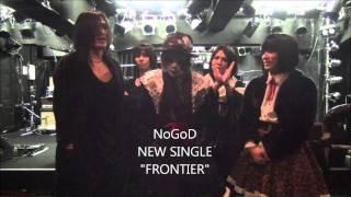 NoGoD - FRONTIER